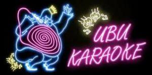 UBU Karaoke from Kneehigh in Cornwall, this August